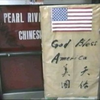poster of support in Chinatown post-9/11